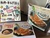 ちゃあしゅう屋 松本南店のおすすめポイント1