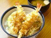 天丼 てんや サンシャインシティ アルパのおすすめ料理2