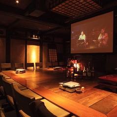 広島旬菜 囲炉裏の謙ちゃんの写真