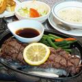 料理メニュー写真和風88ステーキ 200g
