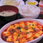 中和食堂のおすすめ料理2