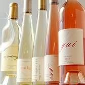 白ワイン・ロゼ