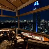 【レストラン】目の前に夜景が広がる2名様テーブル席です。