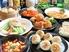 中華料理 味道のロゴ
