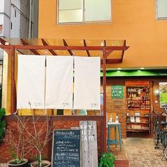 ゴマジェットカフェの写真