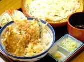 天丼 てんや サンシャインシティ アルパのおすすめ料理3