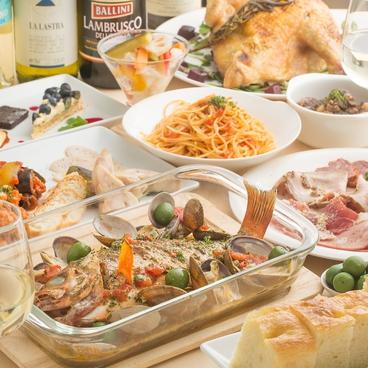 カロッツァ CARROZZAのおすすめ料理1