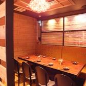 各種宴会にご利用下さい♪会社宴会・合コン・女子会にも◎照明にもこだわる【京モダン個室】少し豪華な空間です♪