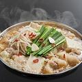 料理メニュー写真松月亭特製「もつ鍋」(しょうゆ・みそからお選び頂けます)