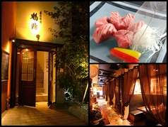 鶴兆 新宿四谷店の写真