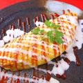 料理メニュー写真3種のチーズオムレツ