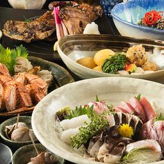 魚貝三昧 彬のおすすめ料理1