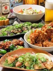 炉端 まじめや 広島立町店のおすすめ料理1