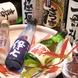 岡山の地酒各種取り揃えております!