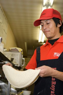 ピザロイヤルハット とべ高尾田店の雰囲気1