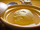味彩そば 菊音のおすすめ料理3
