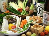 串焼き田舎味噌もやしのおすすめ料理3