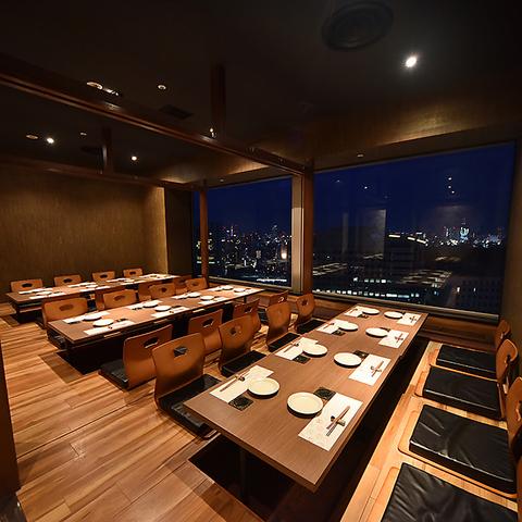 地上29階超高層ビルから新宿の絶景を楽しむ…牛タンとしゃぶしゃぶのお店!!