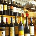 ワイン、シャンパン等50種類以上常に準備しています。