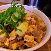 中華そば 鷸のおすすめ料理3