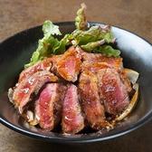 熟成牛ステーキバル Gottie's BEEF ゴッチーズビーフ GEMS大門店のおすすめ料理3