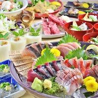 新鮮な魚介を存分にお楽しみ頂けます。