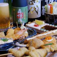 串揚げの老舗【串の坊】で揚げたての美味を。