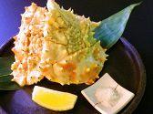 町のすし家 四季 花まる時計台店のおすすめ料理3