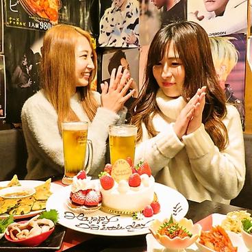 韓韓麺 竹ノ塚店のおすすめ料理1