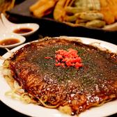 串揚げ・鉄板焼き じゃんぼのおすすめ料理2