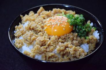 バードキング 3rd 浜松高丘店のおすすめ料理1