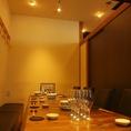 会社宴会にもおすすめの半個室席は最大17名様までご利用可能です!