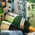 【蔵元直送】小林酒造×お客様の声×スタッフの思いから生まれた【竹滴】をはじめ、博多地酒を豊富にご用意!
