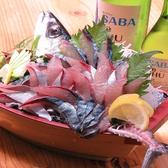 居魚屋 網元 松山のおすすめ料理2