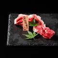 料理メニュー写真THE TAJIRI焼き