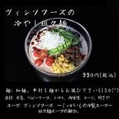 ラーメン酒場 麺匠 MAJIDEのおすすめ料理3