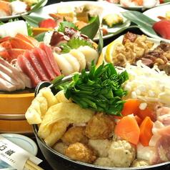 騏乃嵐のおすすめ料理1