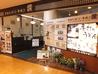 うどん居酒屋 讃 川越駅前店のおすすめポイント1