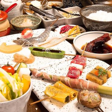 串揚げ 串焼き くし山のおすすめ料理1