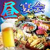 天ぷらとおでん 天串 TENGUSHI 金山駅前店のおすすめポイント2
