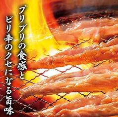 赤から 亀田店の特集写真