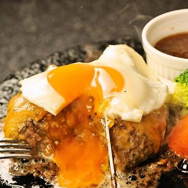 田町 大人のハンバーグのおすすめ料理1