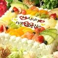 ケーキカットをもう一度…デザート自慢の3×3 SAZANCAFESTYLEが贈る手作りケーキで、披露宴のあの名シーンを再現★
