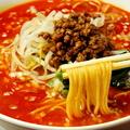 料理メニュー写真湖陽樹式担々麺