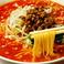 湖陽樹式担々麺