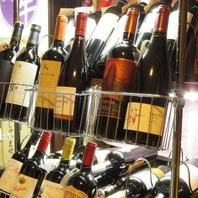 ワインソムリエが選ぶワインも種類豊富に取り揃え。