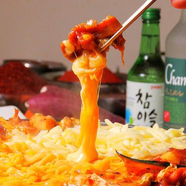 コリアンフードビストロ 貴仙 岡山店のおすすめ料理1