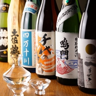【地酒】四国厳選の銘酒をご用意!