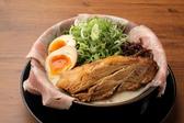 極厚焼豚らーめん天翔のおすすめ料理2