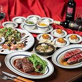 熟成牛ステーキバル Gottie's BEEF ゴッチーズビーフ GEMS大門店のおすすめ料理2